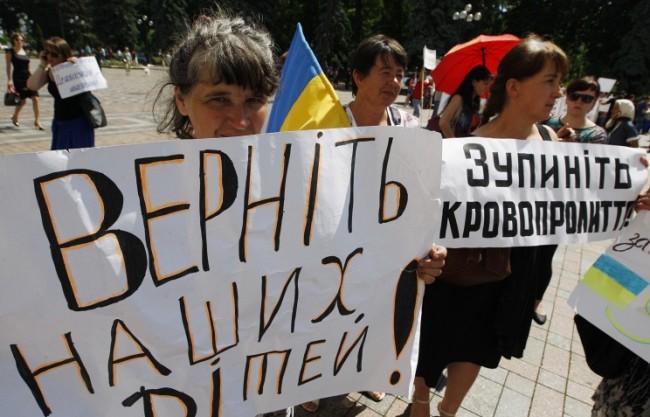 """""""Войнишките майки на Украйна"""" : Властите крият реалния брой на загиналите военни"""