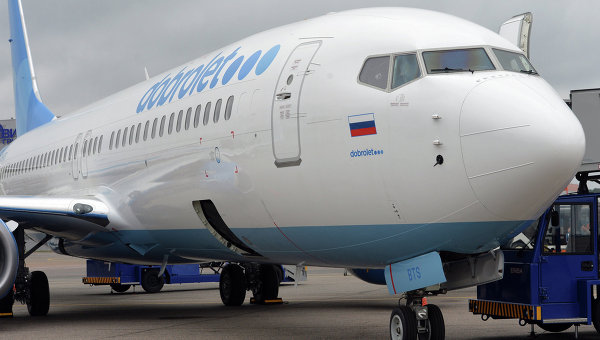 "Руската авиокампания ""Доброльот"" спира полетите заради санкциите"