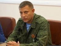 Опълченците са готови да прекратят огъня, за да не допуснат разрастване на хуманитарната катастрофа в Донбас