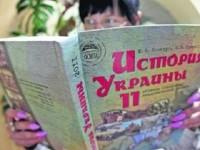 """Искат да махнат термина """"Велика Отечествена"""" от украинските учебници"""