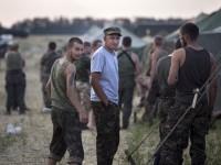Над 60 украински военни преминаха на територията на Русия