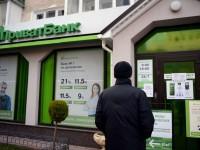 Киевските банки събират дълговете на опълченци, опрощават кредити на военни и наемници