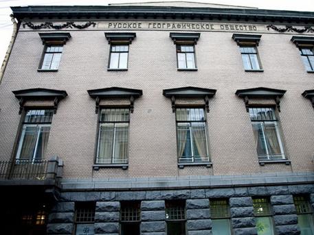 Руското географско дружество навърши 169 години
