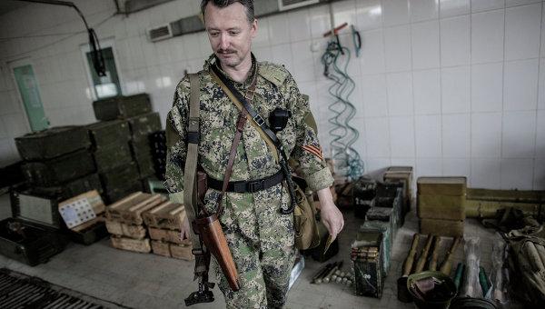 В ДНР създадоха военна прокуратура