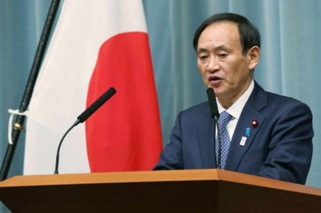 Япония е разочарована от визовите санкции от страна на Русия