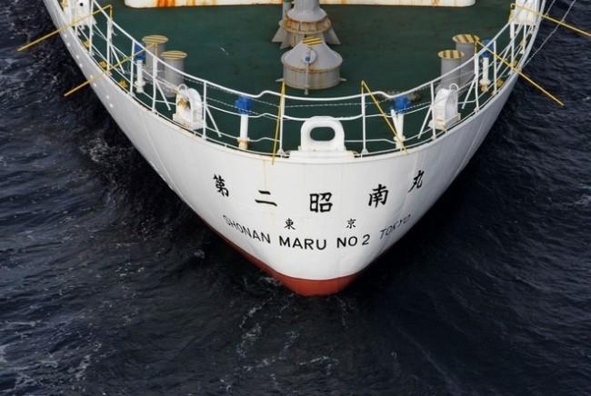 Руски граничари задържаха японски кораб в Охотско море