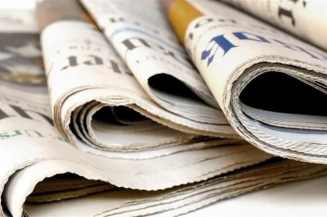 Чуждестранни медии: Кери натиска България да прекрати енергийната си зависимост от Русия