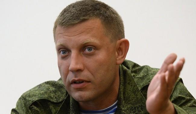 ДНР няма да изпълнява условията на Киев