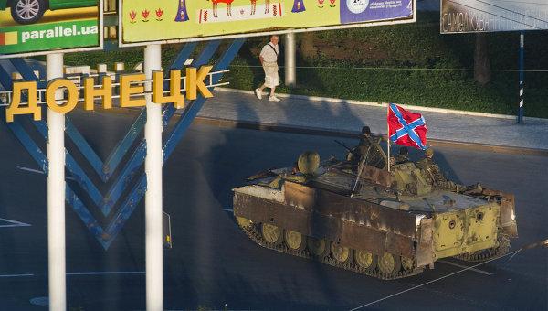 ДНР си запазва правото да унищожава безпилотници на ОССЕ