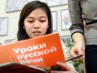 Все повече европейци, китайци и латиноамериканци искат да учат руски език