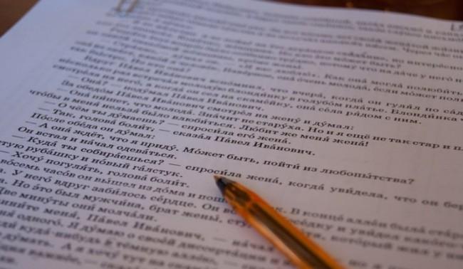 България подготвя европейски преподаватели по руски език