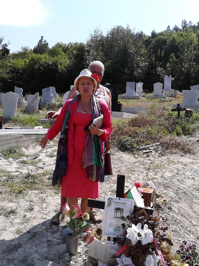 В памет на Величка Трушева – Наталия Сорокина