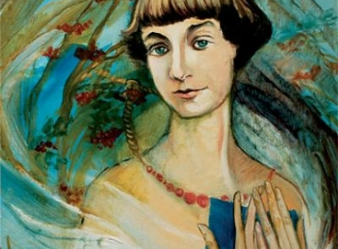 Празник на поезията – «Цветаевский костер»