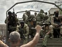 Военна сводка: армията на Новорусия запазва инициативата в сраженията