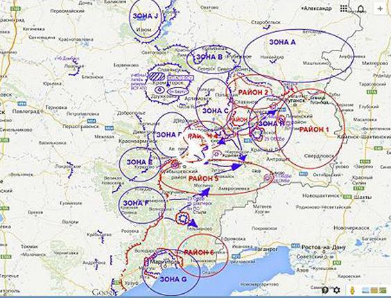 Военна сводка: провокациите на украинската армия продължават