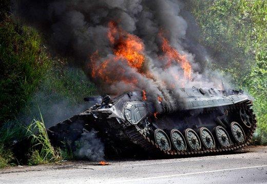 Военна сводка: украинската армия продължава да губи