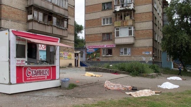 Възстановяват инфраструктурата в Луганск