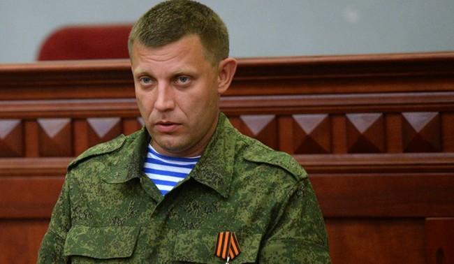 ДНР: Републиката ще остане независима държава