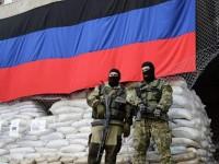 ДНР въвежда собствена валута
