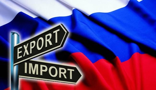 За трети път отложиха антируските санкции