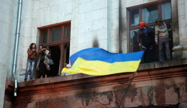 Киев представи възмутителен отчет за трагедията в Одеса