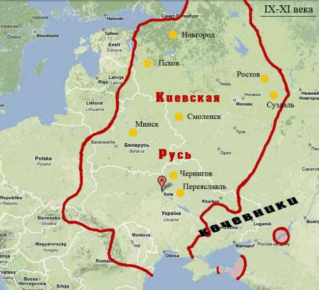 Как е създадена Украйна? (видео)
