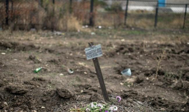 Москва настоява за международно разследване на масовите  престъпления до Донецк