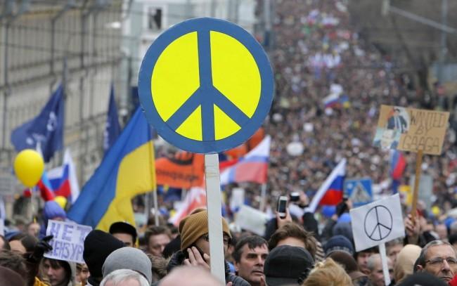 """Москва не подкрепи опозиционния """"Марш на мира"""""""