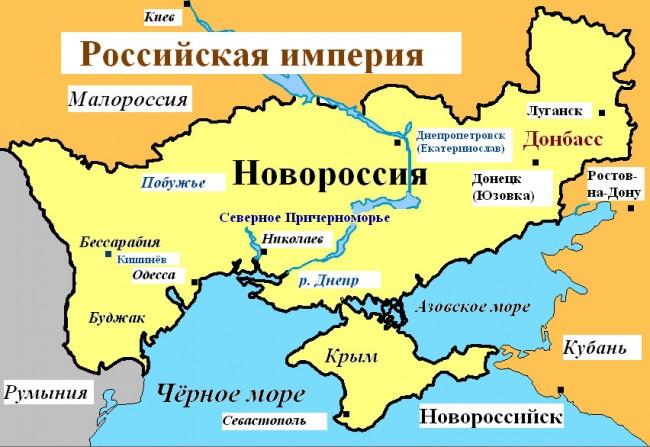 За новата европейска държава Новорусия и за бъдещето на НАТО и ЕС