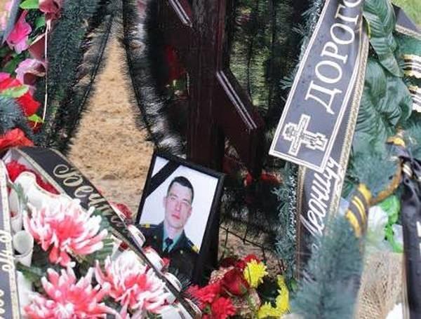 Обръщение на вдовици, загубили мъжете си във войната в Украйна към българският народ