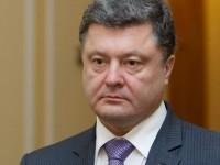Поискаха импийчмънт за украинския президент