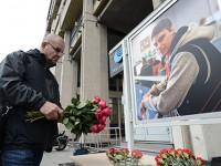 """Путин награди Стенин посмъртно с орден """"За храброст"""""""