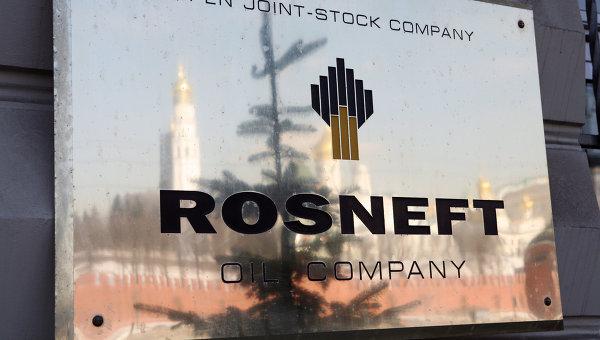 "Русия продава още 10% от ""Роснефт"" догодина"