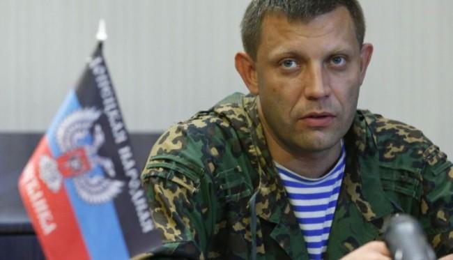 Телата в масовия гроб край Донецк са с извадени вътрешни органи (ВИДЕО)