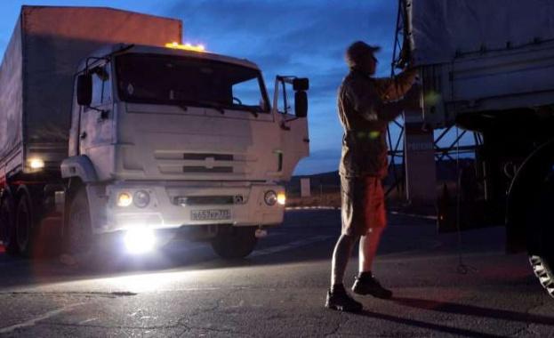 Третият конвой с руска хуманитарна помощ стигна Донецк