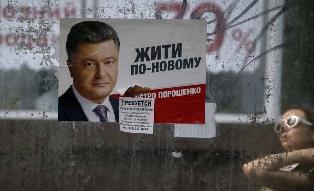 Украйна се готви за нова война