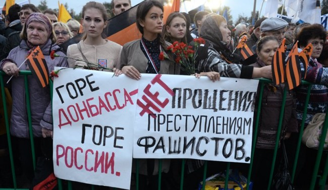 В Москва почетоха паметта на загиналите в Донбас