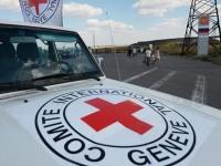 Червеният кръст достави в Луганск 60 тона храна