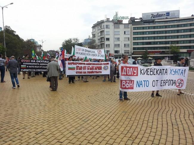 Шествие в София срещу окупацията на Украйна от САЩ и НАТО