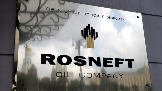 """""""Роснефт"""" и """"Ексън мобил"""" откриха нефтено находище в Арктика"""