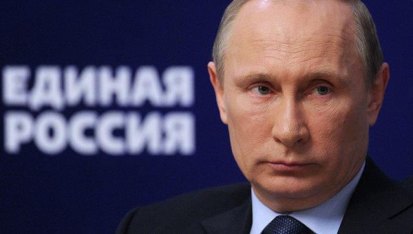 """""""Единна Русия"""" доминира в парламента на Крим"""