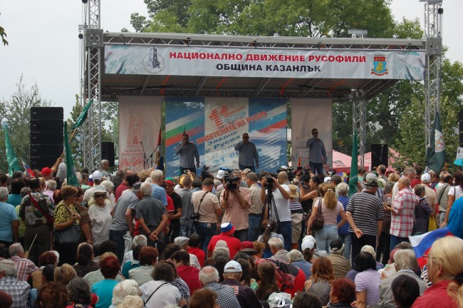 Копринка 2014 – празник за приятелите на Русия