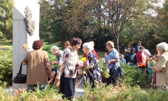Българи и руснаци заедно честваха 9-ти септември в с.Екз.Антимово