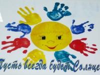 «Пусть всгда будет солнце» събра рекорден брой участници