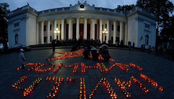 В Европа помнят за загиналите в Одеса