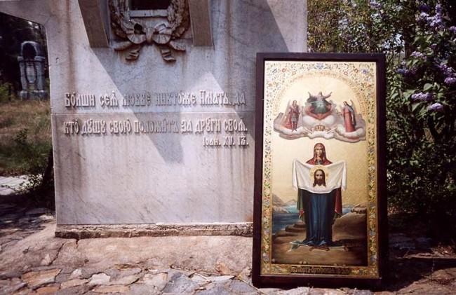 В църквите на Донецк стават чудеса