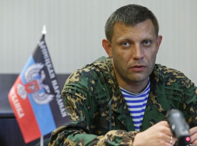 Захарченко: Украйна престана да съществува като държава след трагедията в Одеса