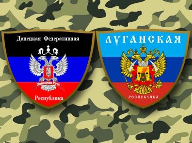 Москва ще признае резултатите от изборите в ДНР и ЛНР