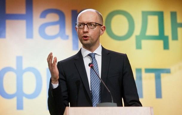 Партията на Яценюк води в изборите