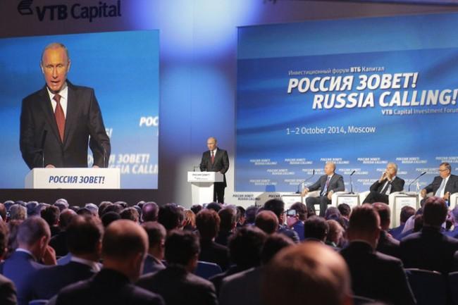 Путин: Санкциите срещу Русия ще окажат негативно влияние върху европейската икономика